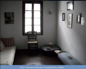 2018-04-14 15_22_19-Δημοσθένειος Βιβλιοθήκη Δήμου Παιανίας - Δημοσιεύσεις